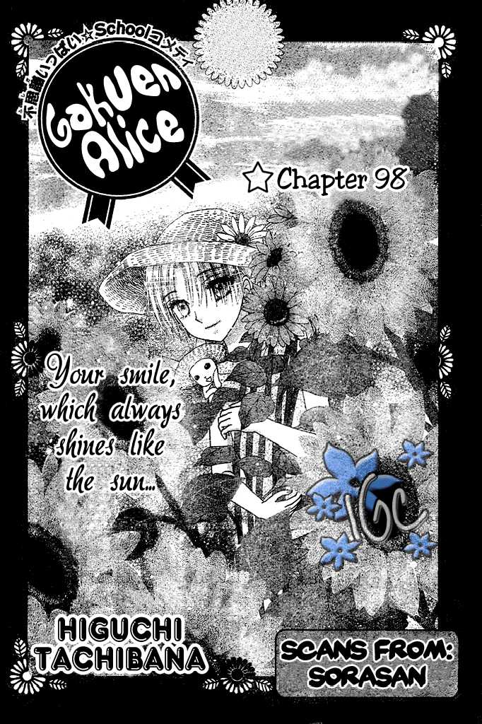 Gakuen Alice 98 Page 1