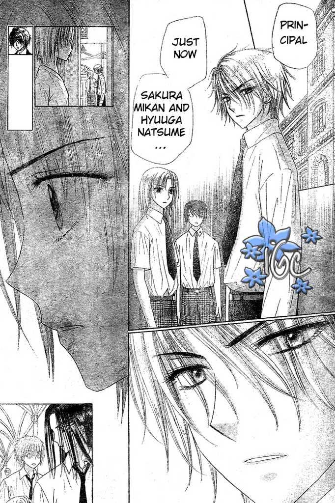 Gakuen Alice 98 Page 3