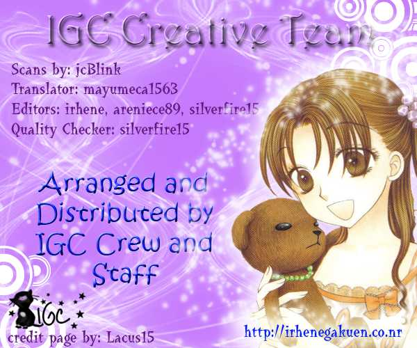 Gakuen Alice 100 Page 1