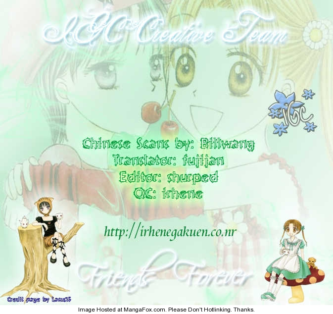 Gakuen Alice 100.2 Page 1