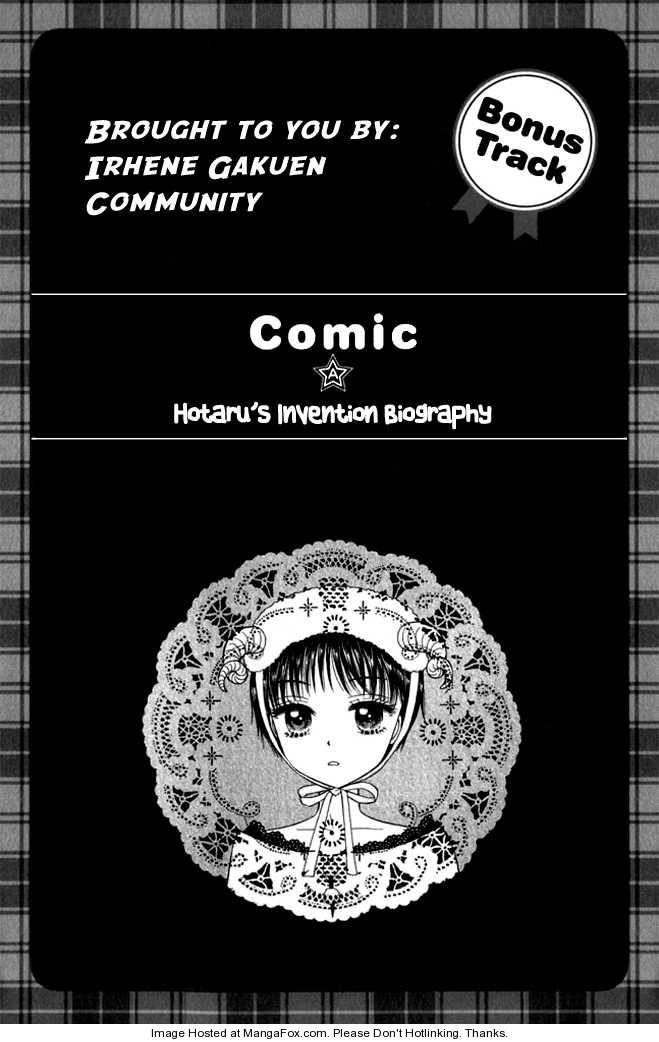 Gakuen Alice 100.2 Page 2