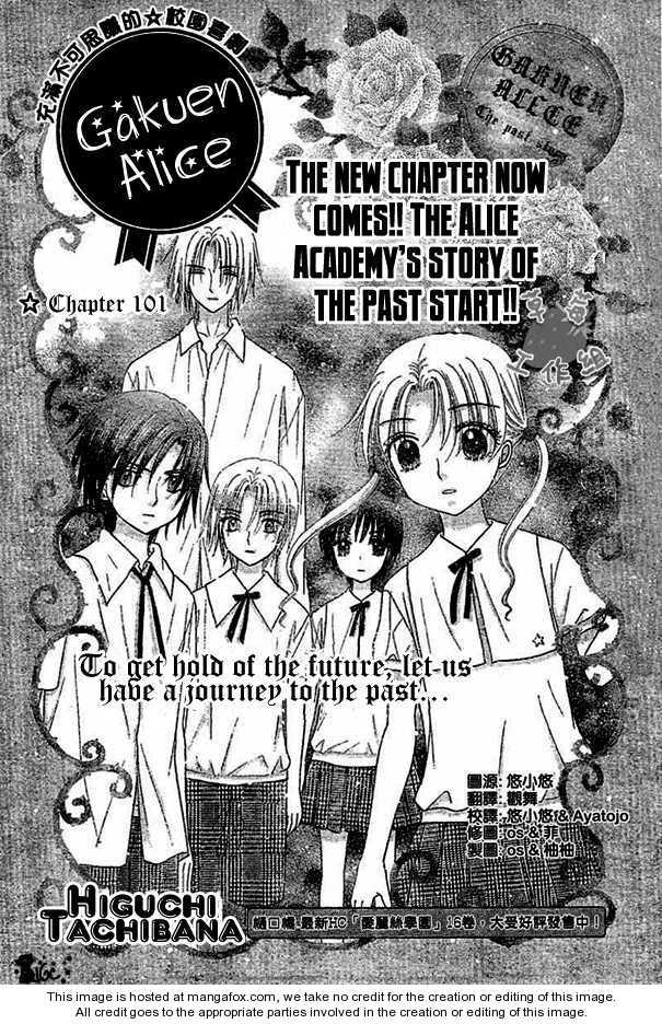 Gakuen Alice 101 Page 2