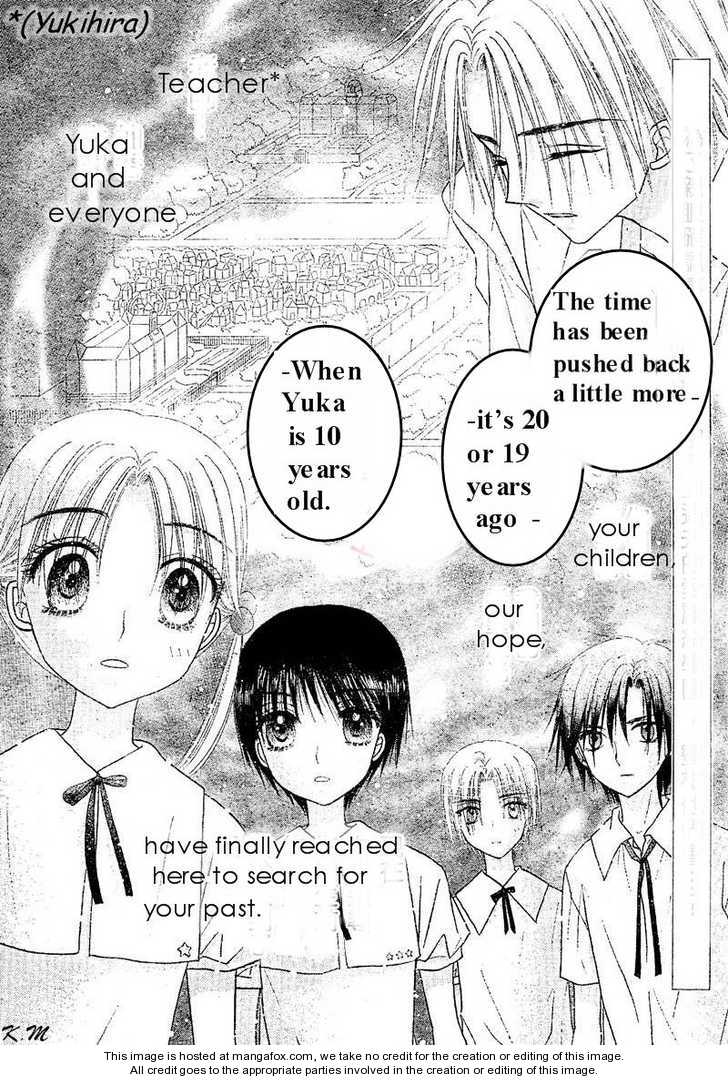 Gakuen Alice 102 Page 1