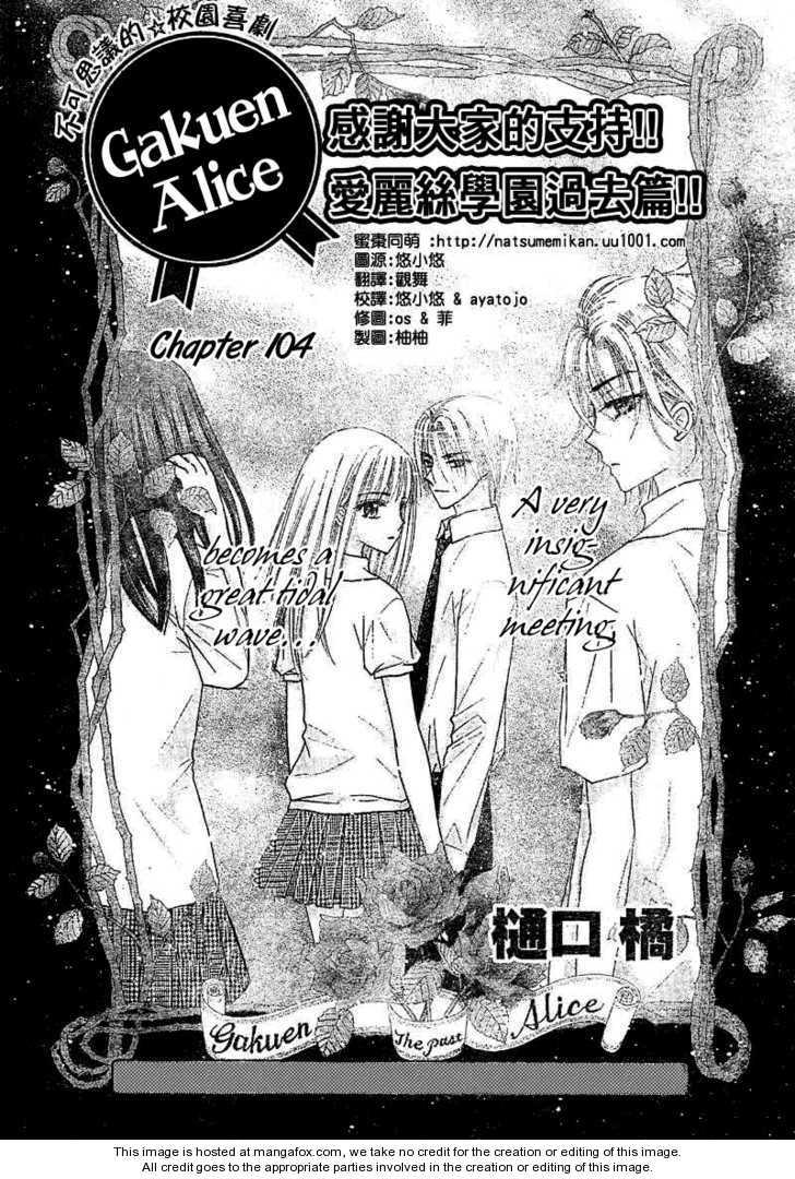 Gakuen Alice 104 Page 2