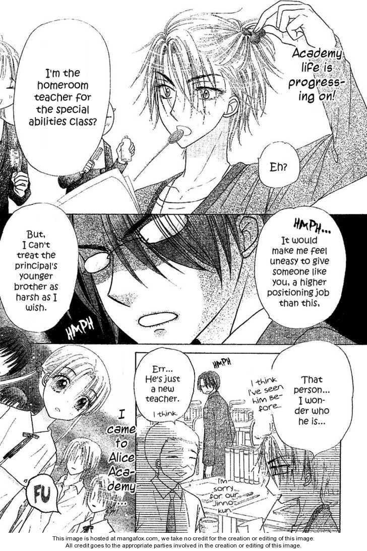 Gakuen Alice 104 Page 4