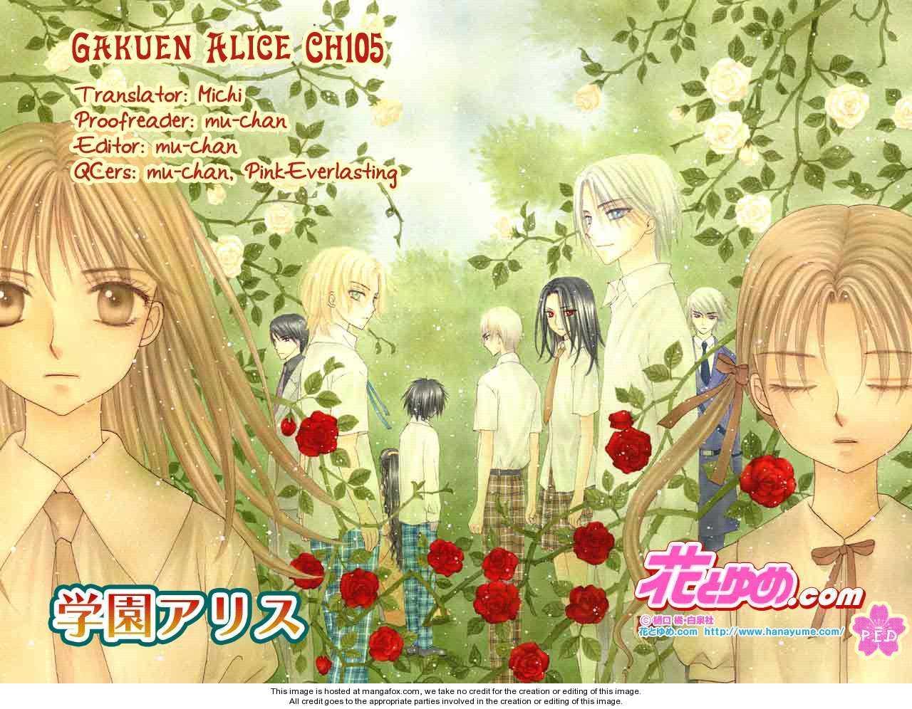Gakuen Alice 105 Page 1