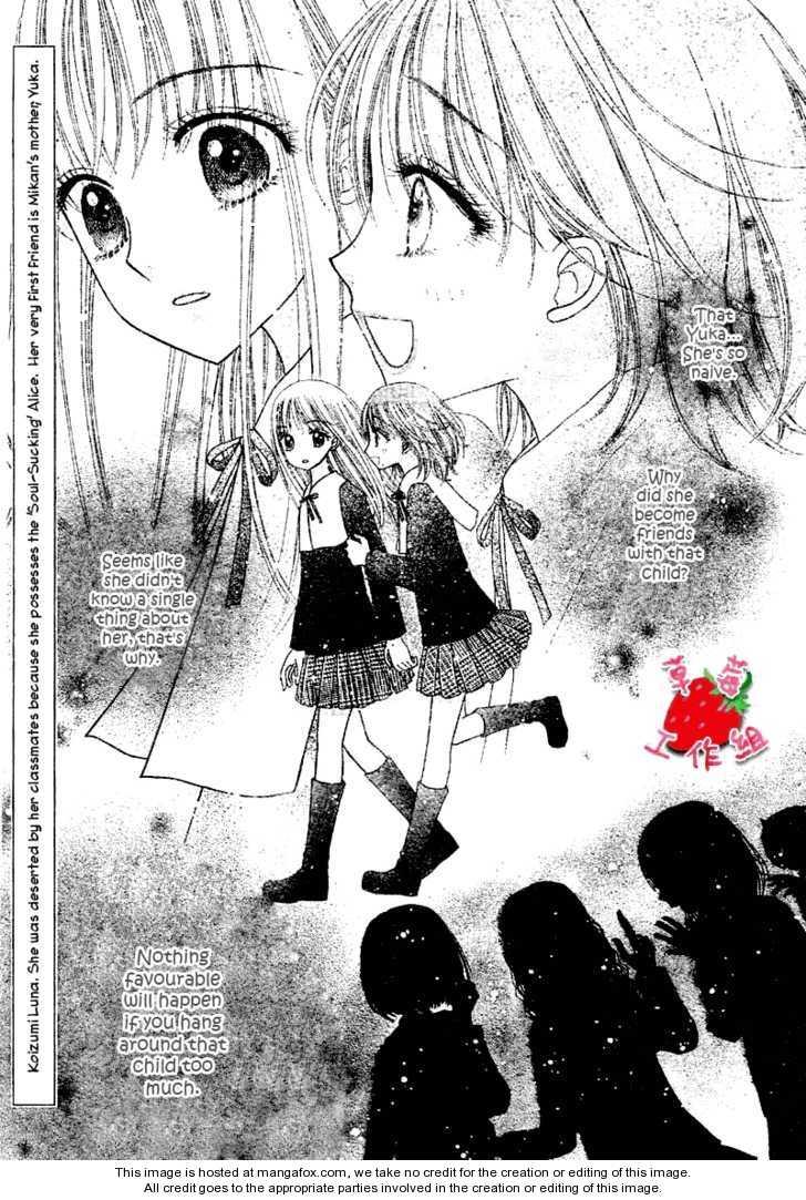 Gakuen Alice 105 Page 2