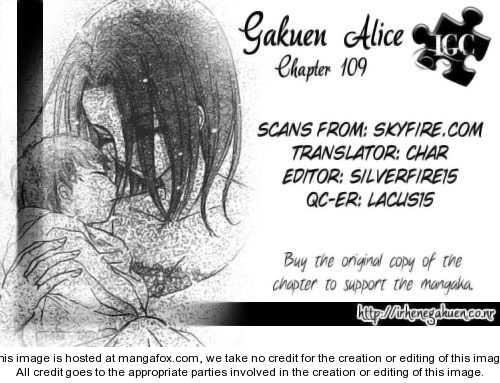 Gakuen Alice 109 Page 1