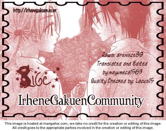 Gakuen Alice 110 Page 1