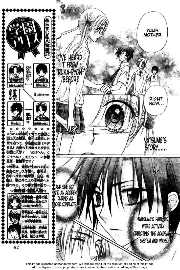 Gakuen Alice 110 Page 4