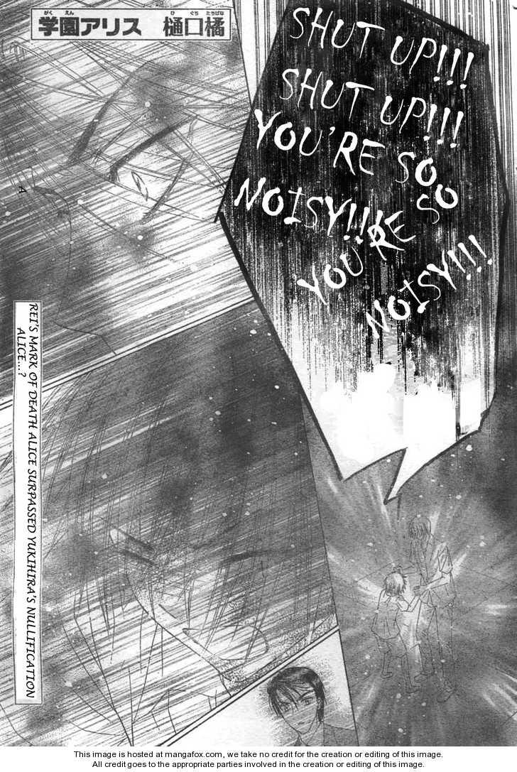 Gakuen Alice 116 Page 1