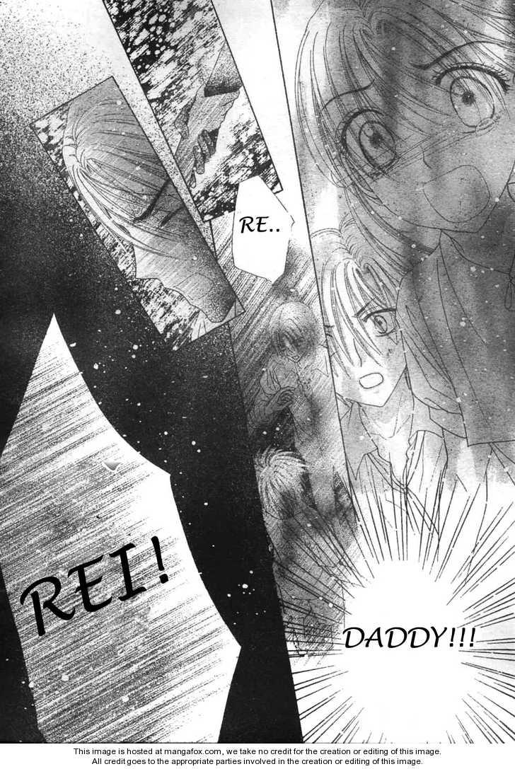 Gakuen Alice 116 Page 2