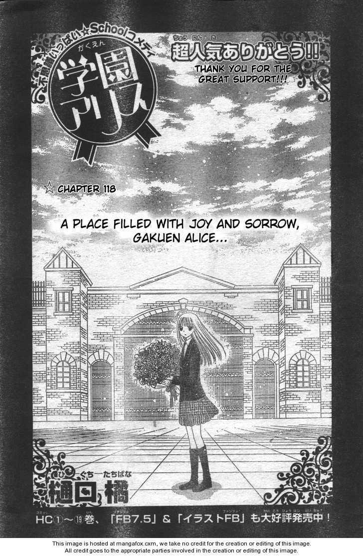 Gakuen Alice 118 Page 2