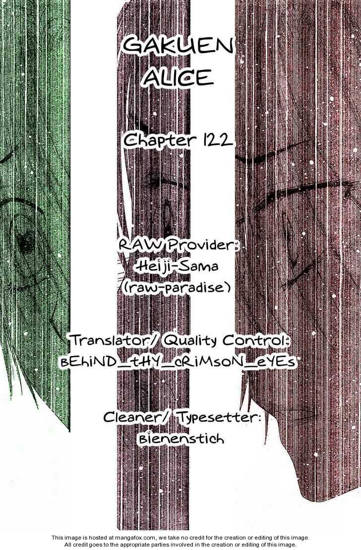 Gakuen Alice 122 Page 1