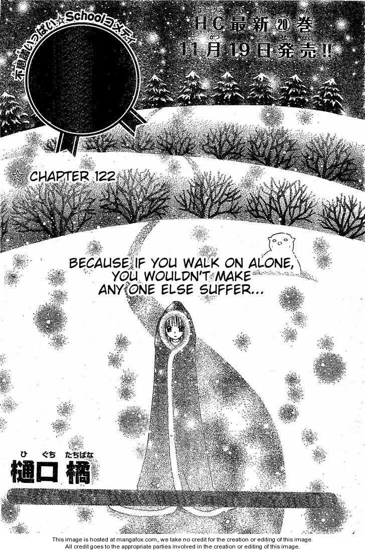 Gakuen Alice 122 Page 2