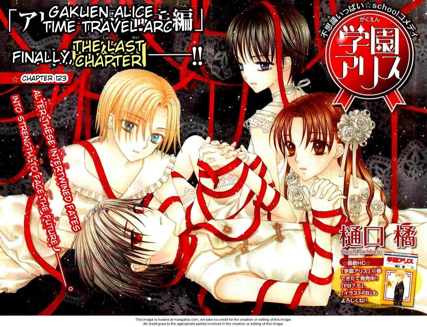 Gakuen Alice 123 Page 1