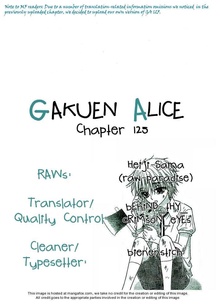 Gakuen Alice 125 Page 1