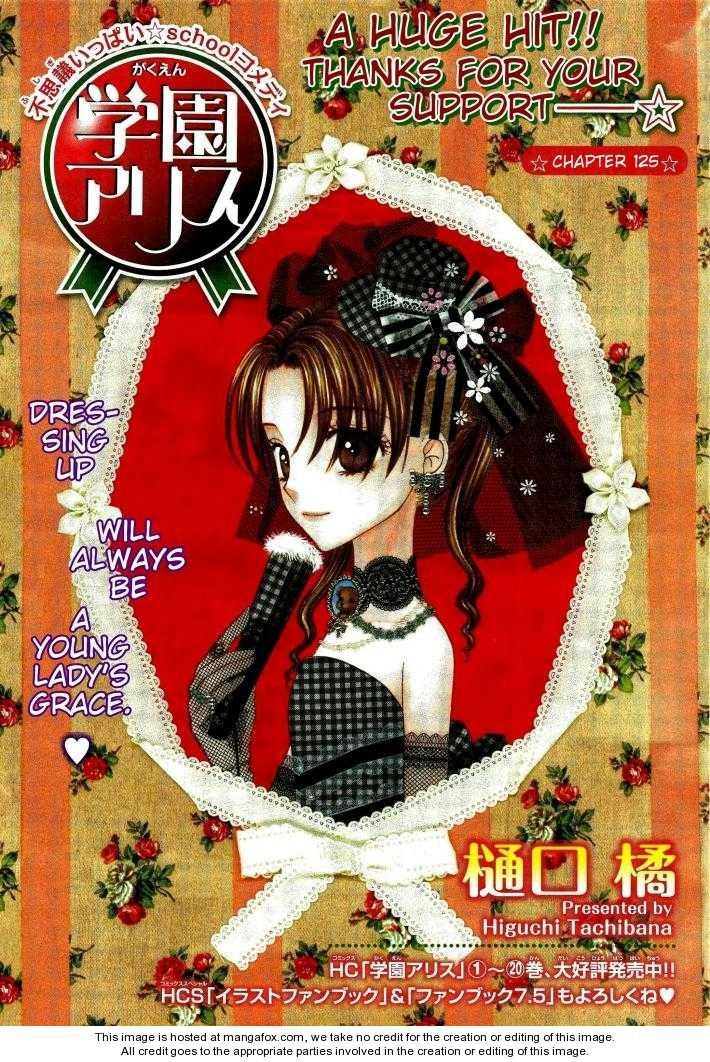 Gakuen Alice 125 Page 2