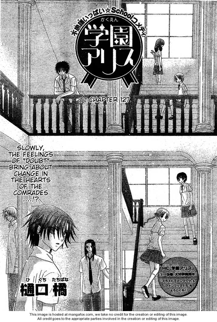 Gakuen Alice 127 Page 2
