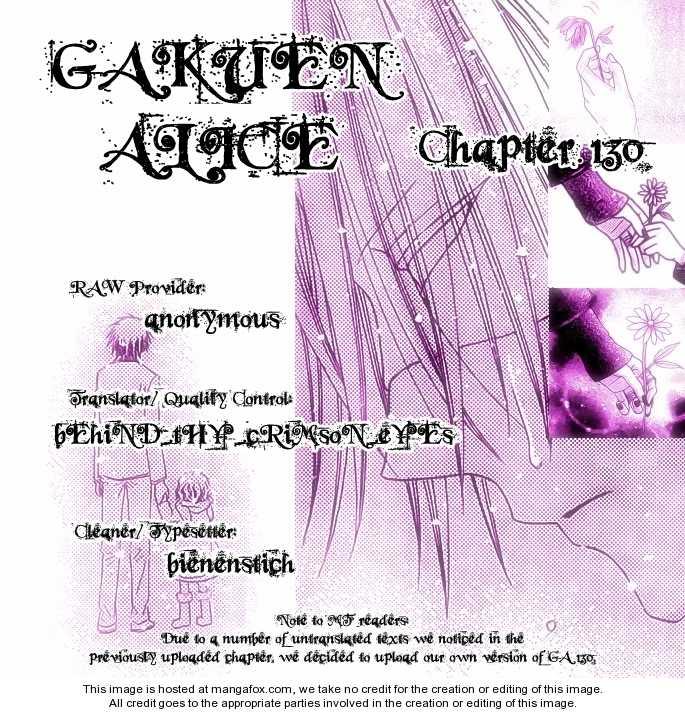 Gakuen Alice 130 Page 1