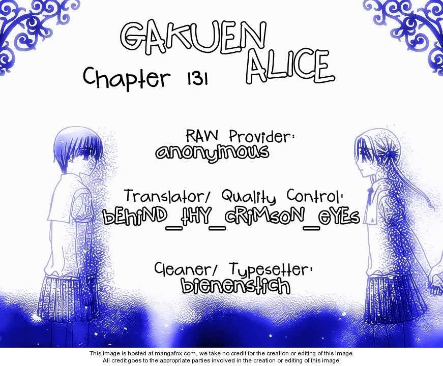 Gakuen Alice 131 Page 1