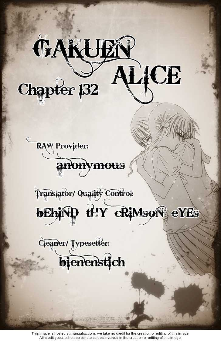 Gakuen Alice 132 Page 1