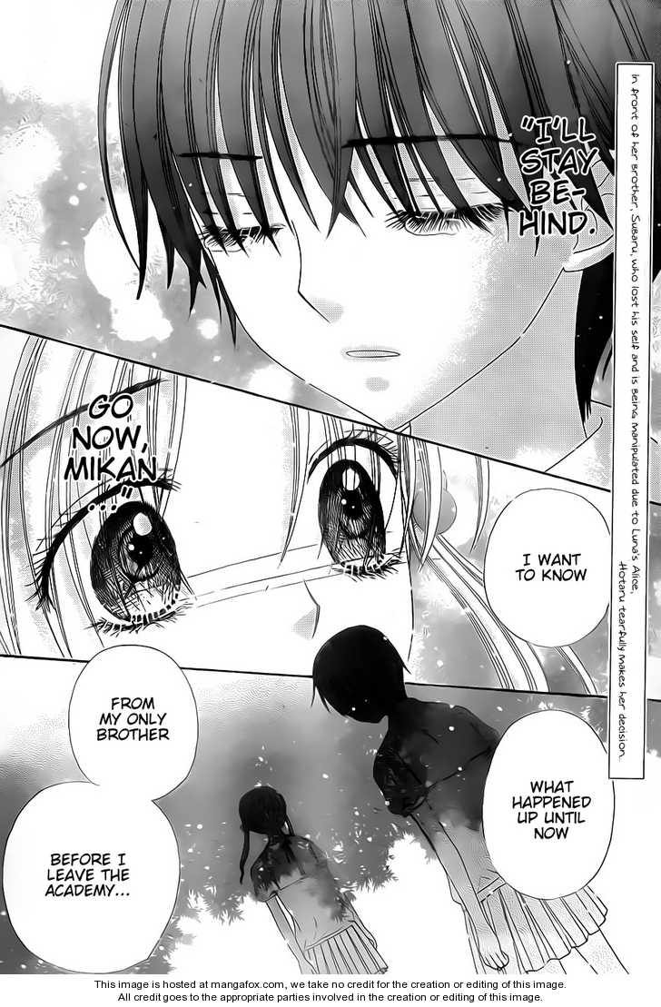 Gakuen Alice 132 Page 3