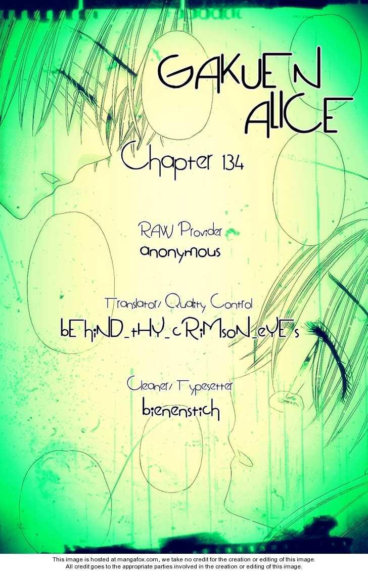 Gakuen Alice 134 Page 1