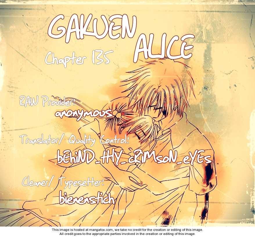 Gakuen Alice 135 Page 1