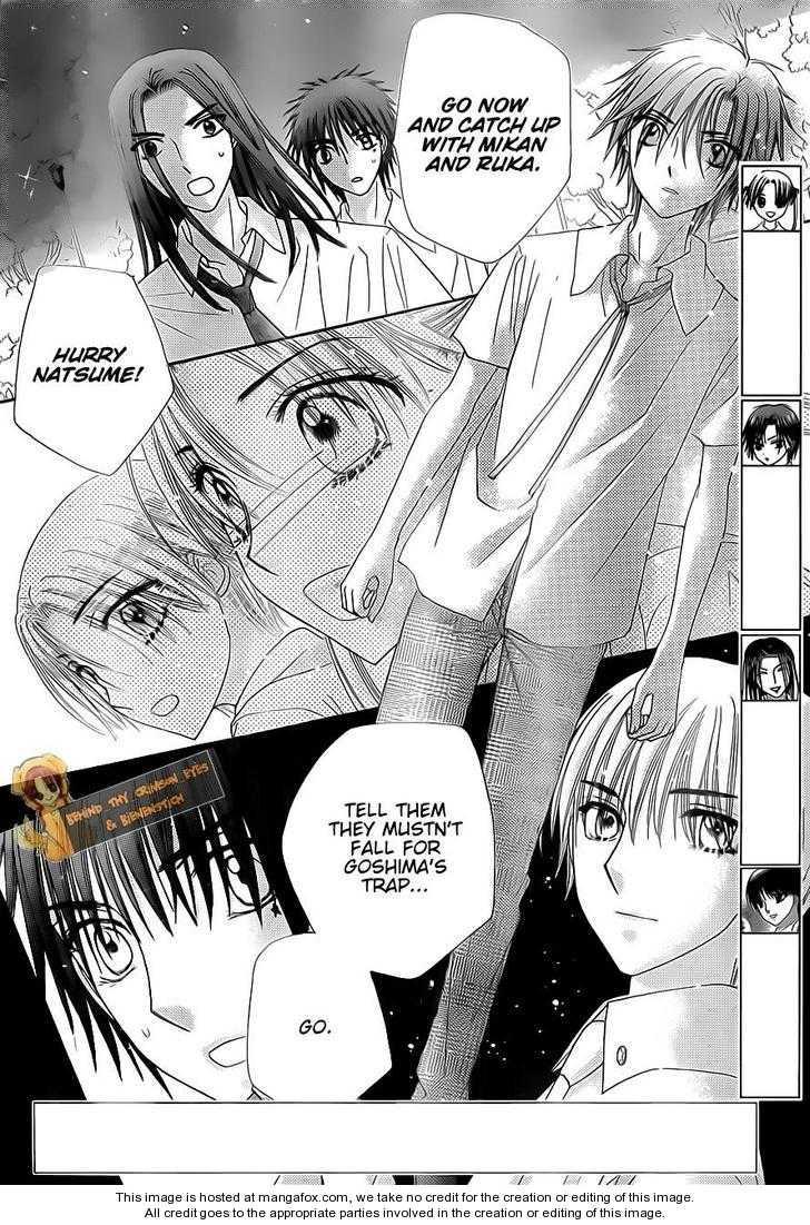 Gakuen Alice 135 Page 3