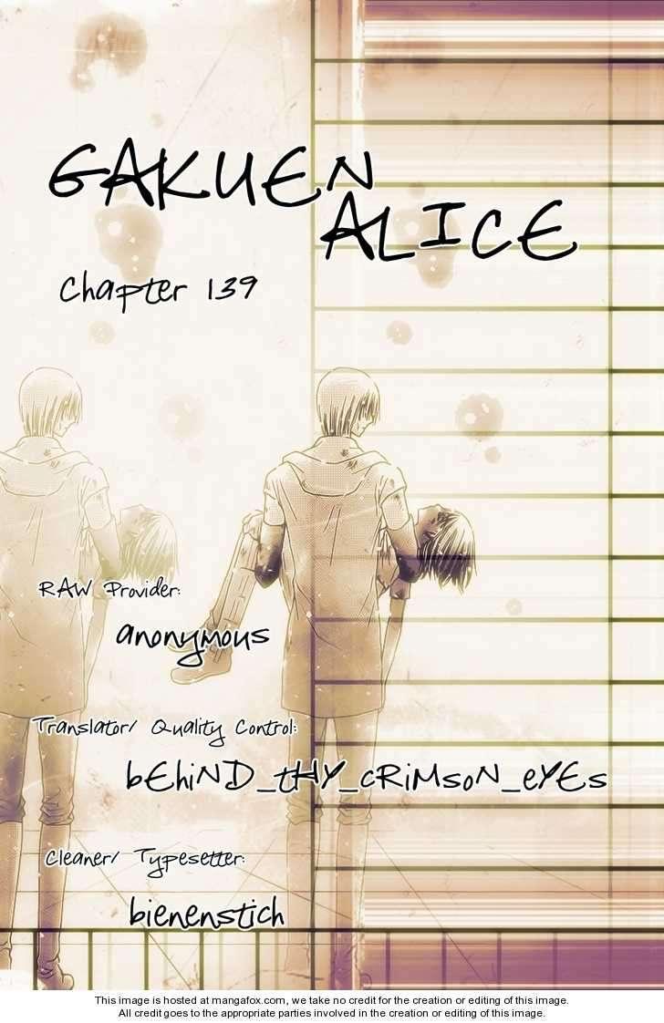 Gakuen Alice 139 Page 1