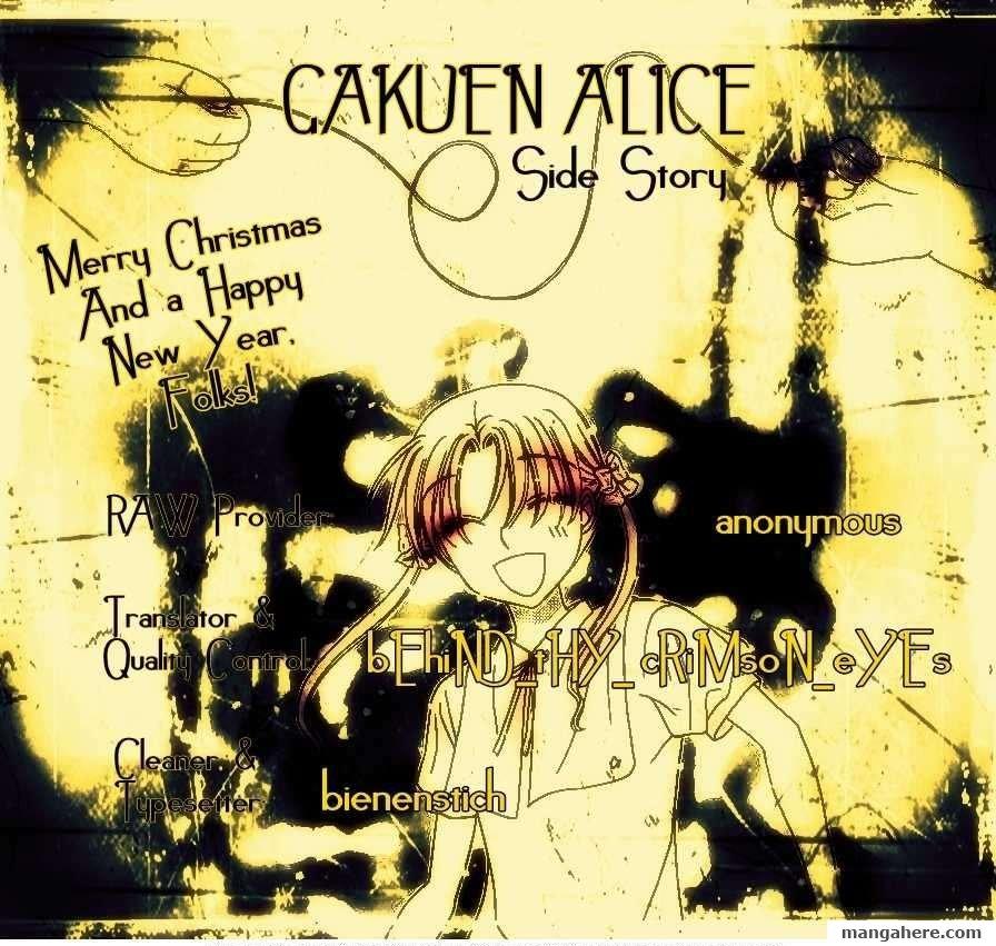 Gakuen Alice 139.5 Page 1