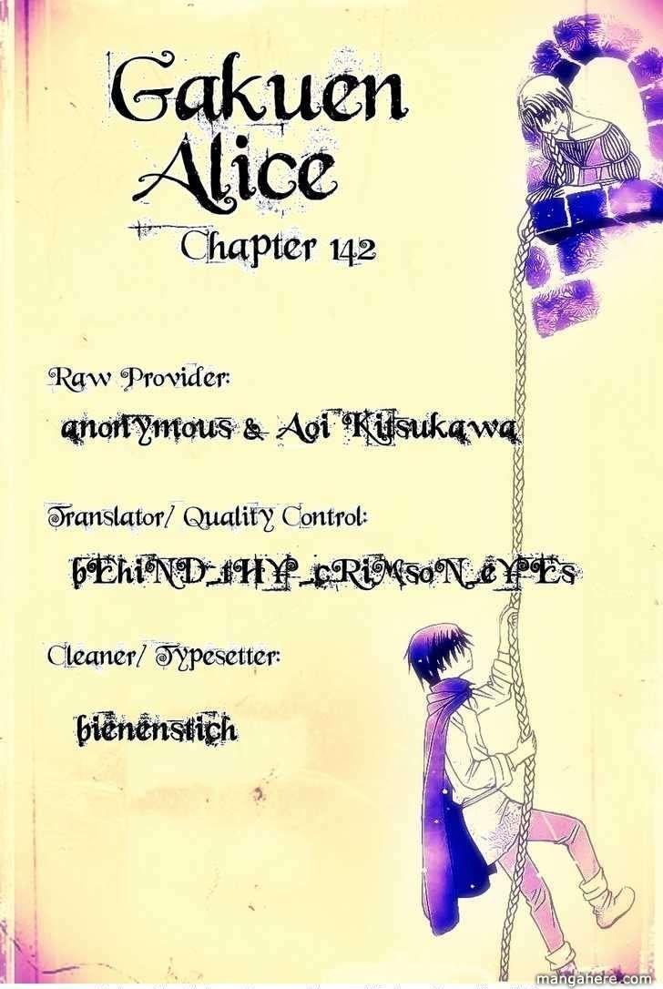 Gakuen Alice 142 Page 1
