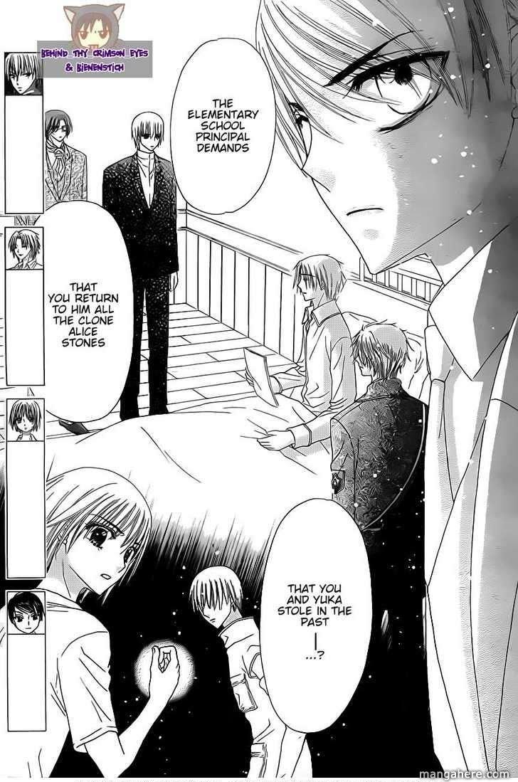 Gakuen Alice 143 Page 3