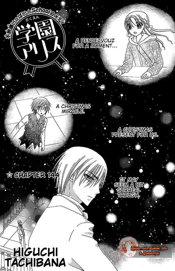 Gakuen Alice 144 Page 1