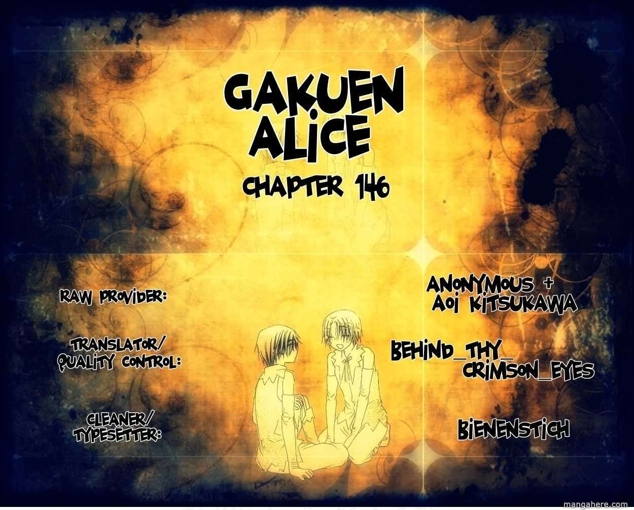 Gakuen Alice 146 Page 1