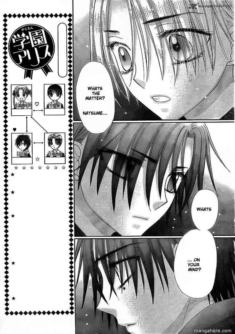Gakuen Alice 147 Page 3