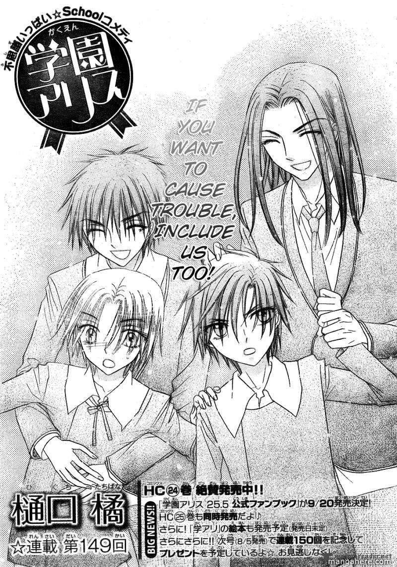 Gakuen Alice 149 Page 2