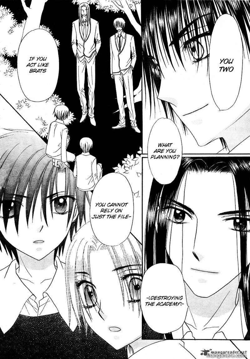 Gakuen Alice 149 Page 3