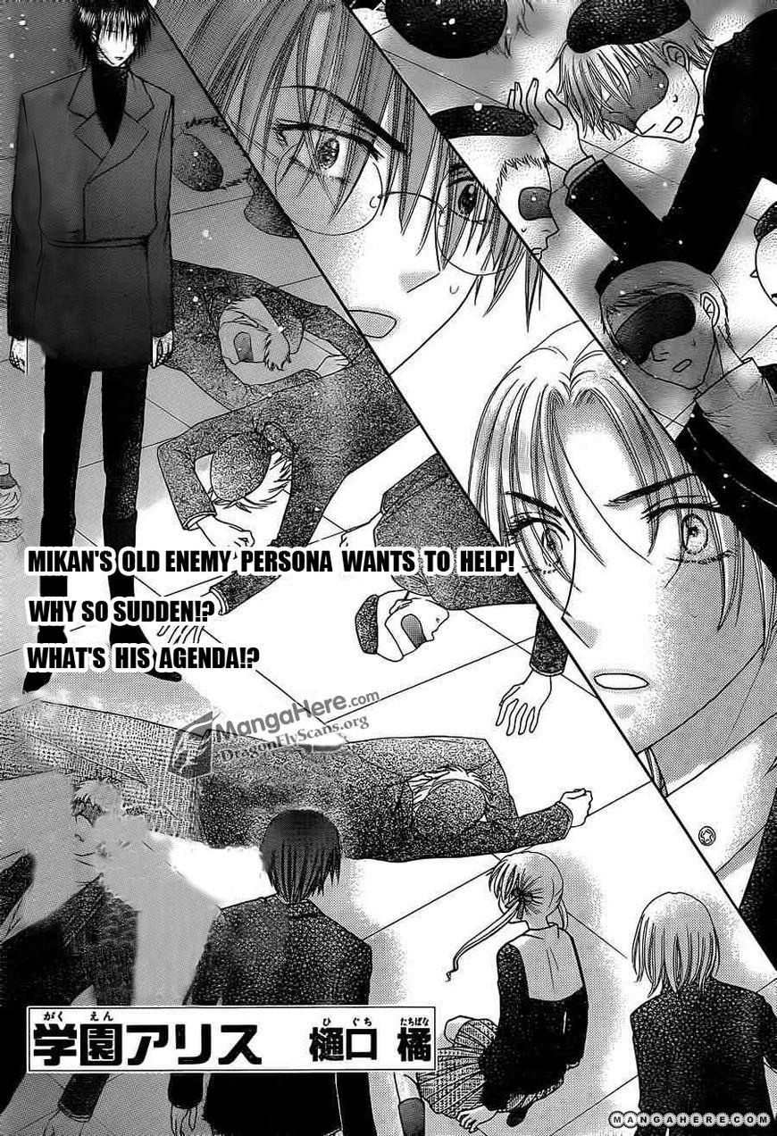Gakuen Alice 157 Page 2