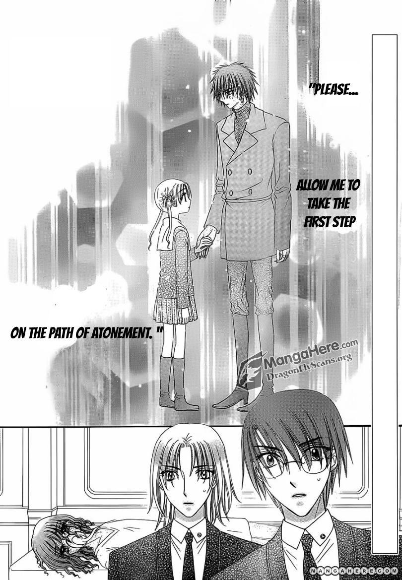 Gakuen Alice 158 Page 3