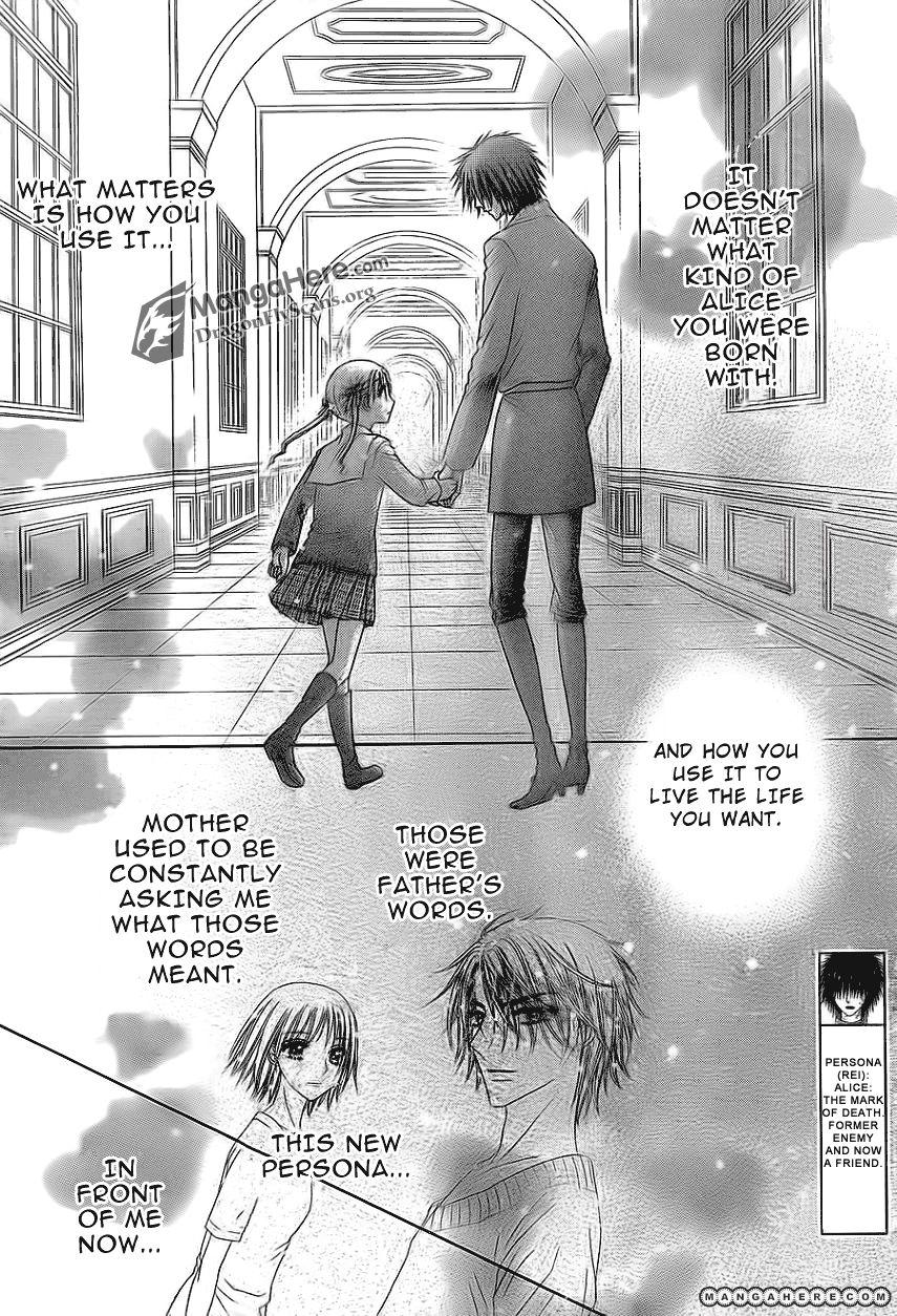 Gakuen Alice 159 Page 3