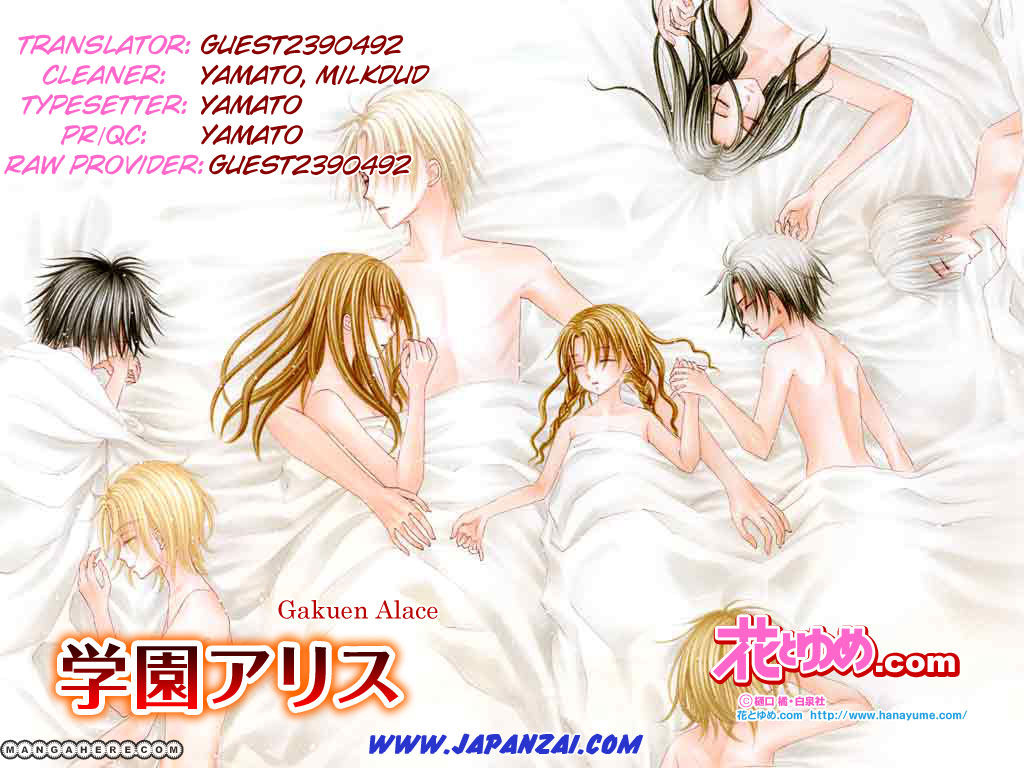 Gakuen Alice 167 Page 3