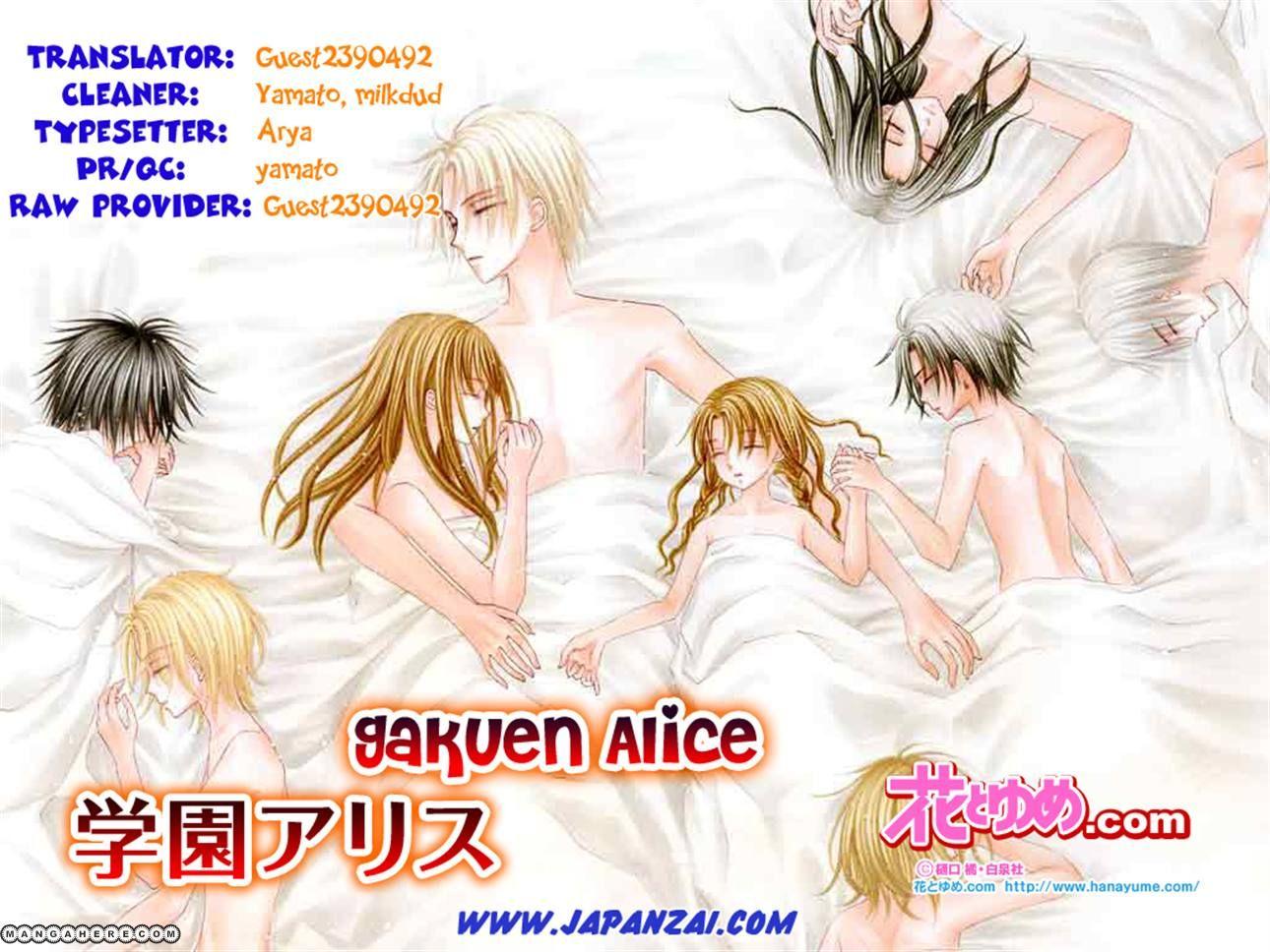 Gakuen Alice 168 Page 2