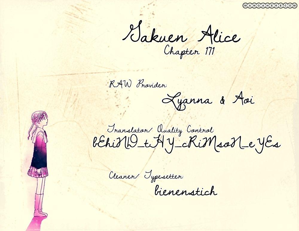 Gakuen Alice 171 Page 1