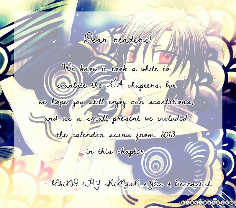 Gakuen Alice 171 Page 2