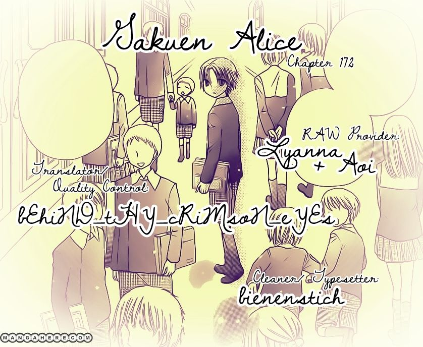 Gakuen Alice 172 Page 1