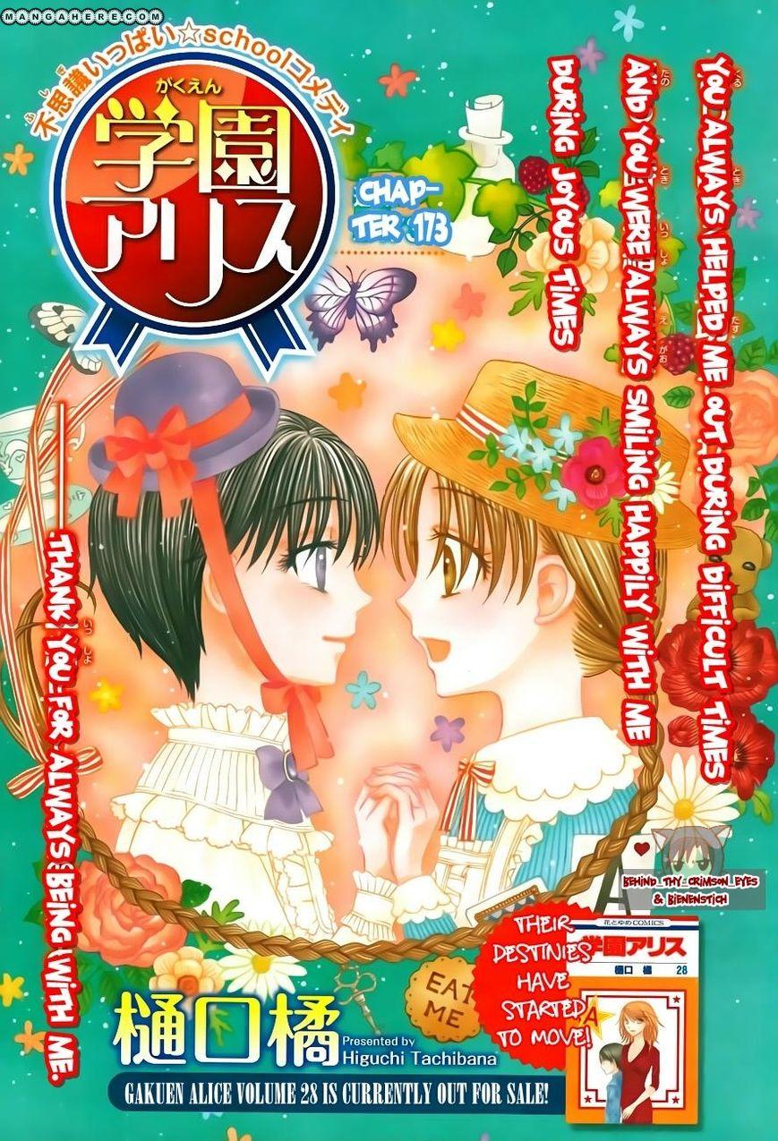 Gakuen Alice 173 Page 2