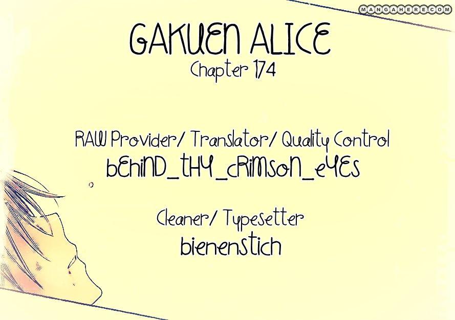 Gakuen Alice 174 Page 1