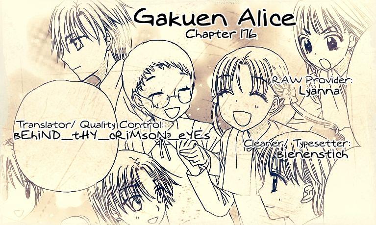 Gakuen Alice 176 Page 1